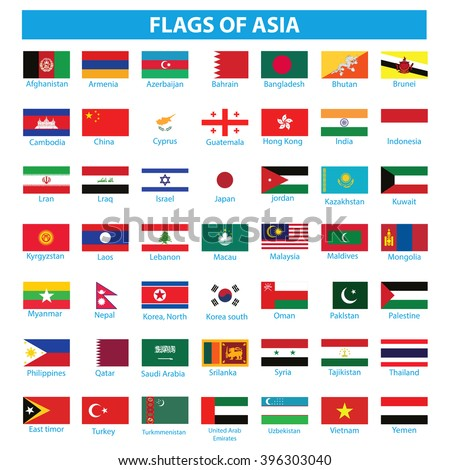 flags of asia