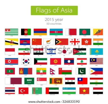flags of asia vector set on
