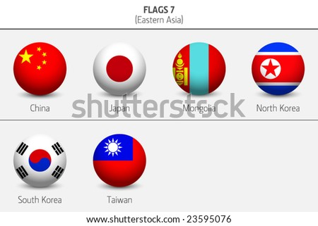 Flags of eastern Asia states 7
