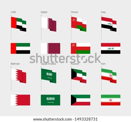 Flags of the Persian Gulf countries. Oman, United Arab Emirates, Saudi Arabia, Qatar, Bahrain, Kuwait, Iraq and Iran.