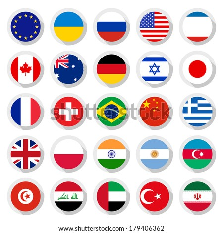 Flags of the world, vector illustration #179406362