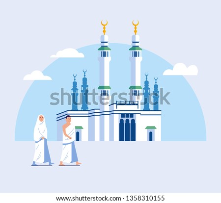 Flat character of Muslim pilgrims walking in front of Masjidil Al Haram. Sacred mosque that surrounds the Kaaba in the city of Mecca, Saudi Arabia.