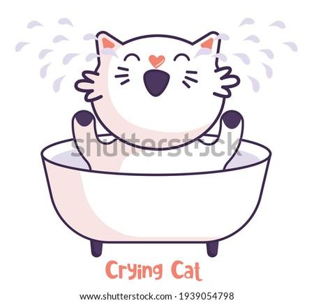 flat crying cat  cartoon child