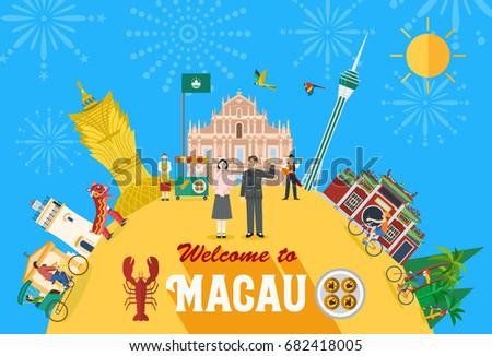 Flat design, Illustration of Macau landmark and icons, Vector Stok fotoğraf ©