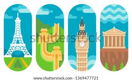 Flat design landmarks illustration vector
