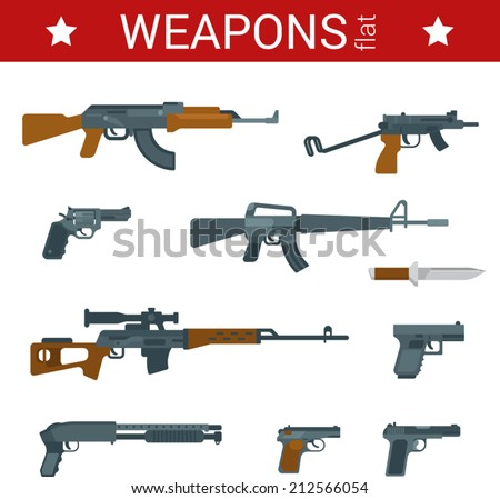 Machine Gun Icon Vector Icon Set Guns