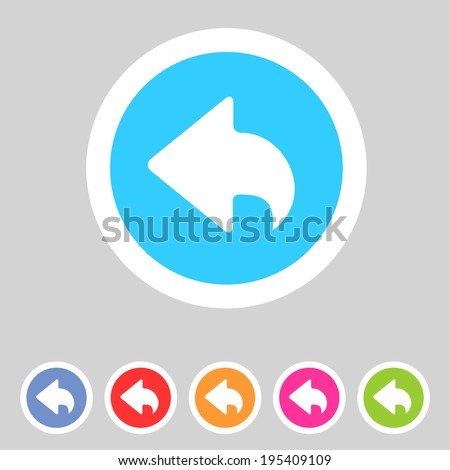 button next forward right home button go back arrow home soft back button png stunning free transparent png clipart images free download forward right home button go back arrow