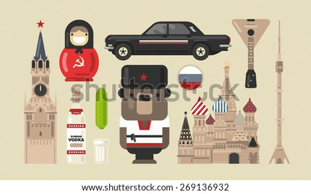 flat modern vector moscow  the
