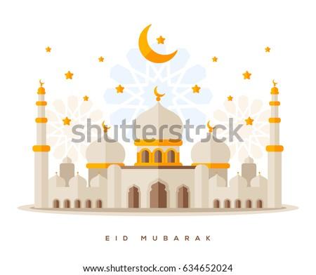 flat style sheikh zayed grand