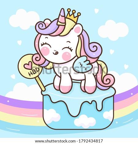 Flat unicorn princess fairy cartoon Pony Child vector with pastel rainbow: Series Fairytale Kawaii animals horse(cute Girly doodles). Perfect for Nursery kids, greeting card, baby shower girl, fabric.