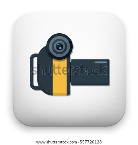 flat vector icon   illustration