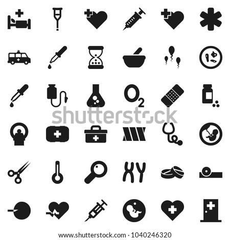 Flat vector icon set - flask vector, pills vial, heart cross, first aid kit, oxygen, doctor bag, ambulance star, pulse, thermometer, magnifier, pregnancy, insemination, syringe, dropper, crutches