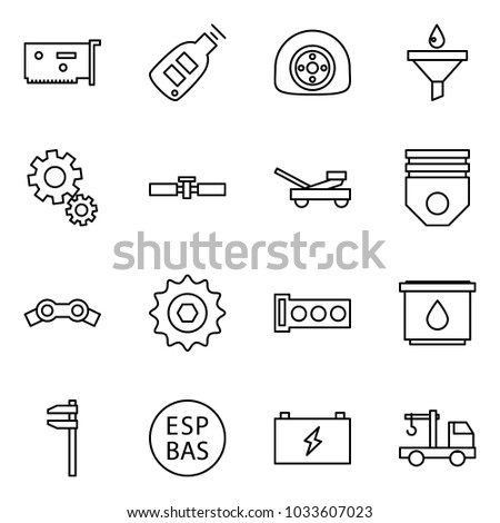 flat vector icon set   network