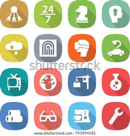 flat vector icon set   share
