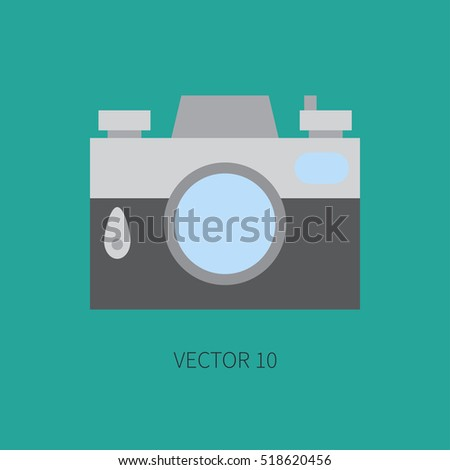 Flat vector icon with retro analog film cameras. Photography and art. Reflex 35mm photocamera. Cartoon style. Illustration, element for your design. Photographic lens.