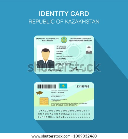 Flat vector illustration of national identity card of Kazakhstan.