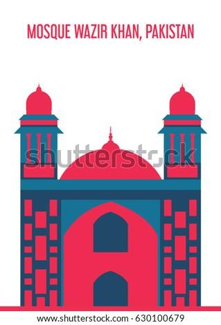 flat vector   masjid wazir khan