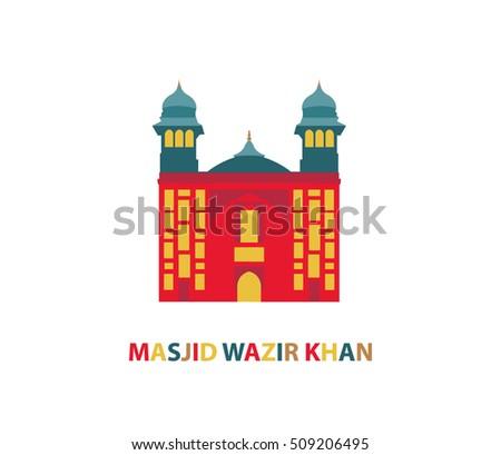 flat vector of wazir khan mosque