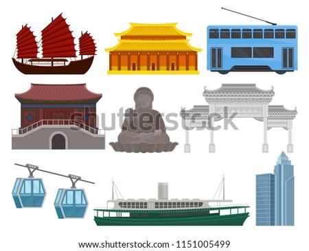 flat vector set of hong kong