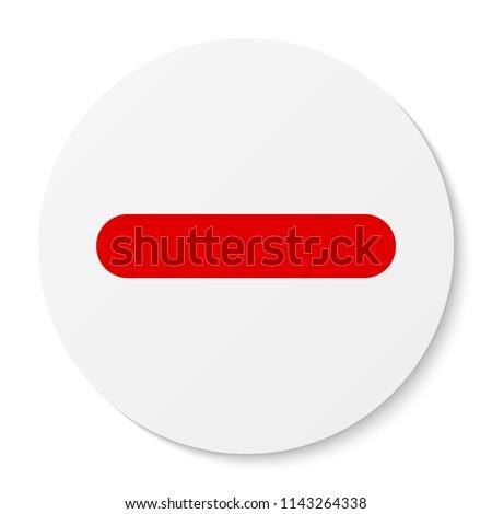 Flat white round sticker minus sign icon, button. Negative symbol isolated on white background.