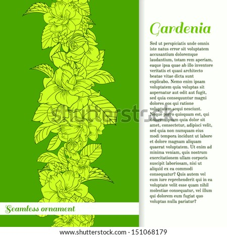 Flayer with seamless vertical ornament (gardenia)