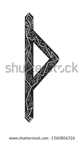 Fleece Thurisaz. Ancient Scandinavian runes. Runes senior futarka. Magic, ceremonies, religious symbols. Predictions and amulets. Ornament lightning. White background, black runes and white ornament