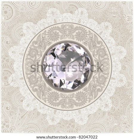 floral background with diamond jewel - stock vector