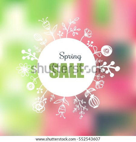 floral blurred background with