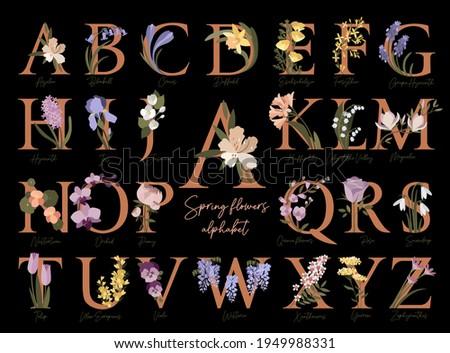 floral botanical alphabet
