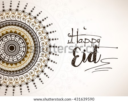 Floral decorated Islamic Pattern based greeting card design with creative text for Islamic Festival Happy Id.