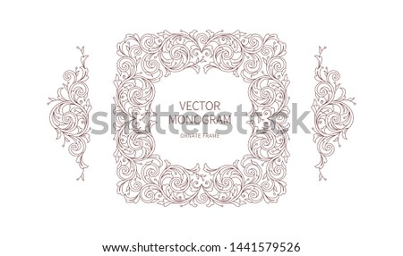 Floral decoration, frame, vignettes. Arabic and Eastern motifs. Ornamental illustration, flower garland. Isolated line art ornaments. Black ornament with leaves, curls for invitations, cards.
