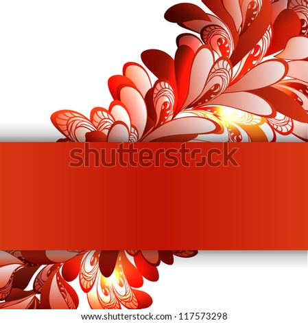 Floral fractal  ornament design template