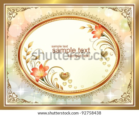 floral frame for romantic message