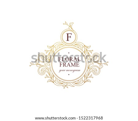 Floral gold decoration, frame, monogram. Arabic and Eastern motifs. Arab ornamental illustration, flower garland. Isolated line art ornaments. Golden ornament with leaves, curls for invitations, cards