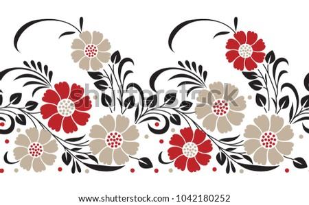 floral horizontal seamless