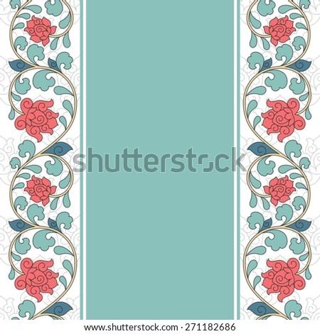 floral oriental pattern in
