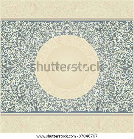 floral retro invitation card - stock vector