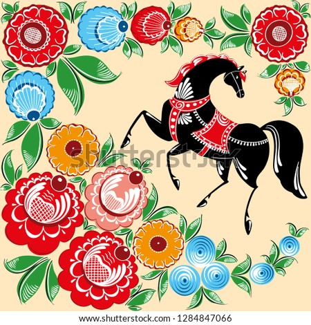 8d4cb114edc Floral russian traditional vector ethnic ornament Gorodets with horse on  isolated white background for your design