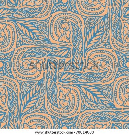 Floral seamless pattern-model for design of gift packs, patterns fabric, wallpaper, web sites, etc.