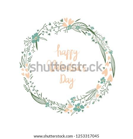 Floral wreath. Valentine`s Day Callygraphic Wreath - hand drawn Vector illustration. #1253317045