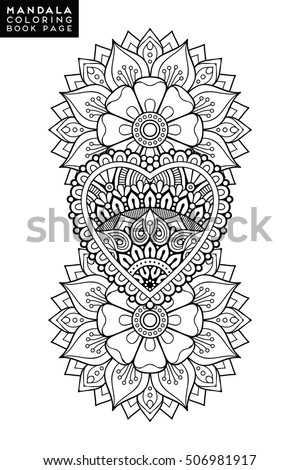 oriental pattern vector illustration islam
