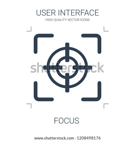 focus icon. high quality filled focus icon on white background. from user interface collection flat trendy vector focus symbol. use for web and mobile
