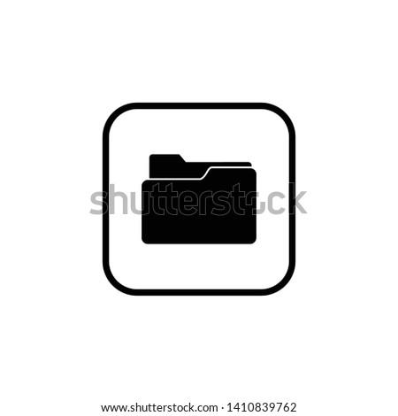 folder icon, folder sign, folder symbol vector