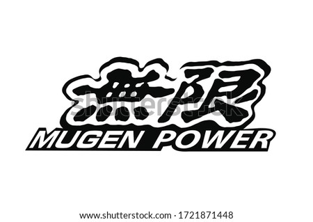 font japanese text style vector