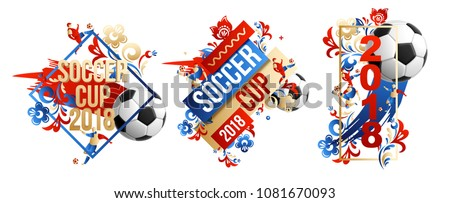 fooball background place for