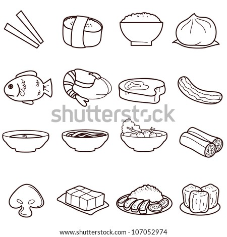 food icons - interface, icons, buttons and restaurant