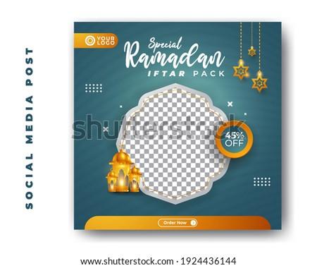 Food menu restaurant. Ramadan kareem background with stars and lantern decoration for social media post templates