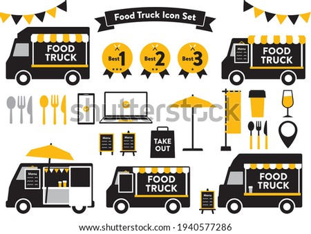 """Food Truck Icon Set. """"Black, yellow and gray"""" Foto stock ©"""