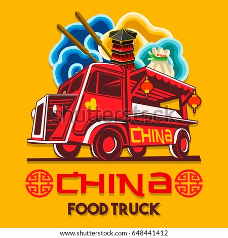 food truck logotype for chinese