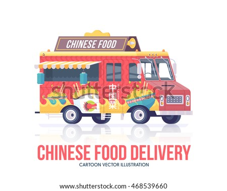 food truck vector national